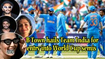 B-Town hails Team India entry into World Cup 2019 semi-finals