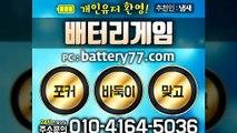 바닐라게임 OROR10.COM 클로버게임추천인