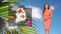 [날씨] 내일 오늘보다 더워...전국 자외선 지수 매우 높음 / YTN