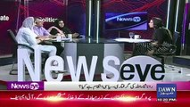 News Eye with Meher Abbasi  – 3rd July 2019