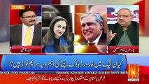 Lahore Mein Waada Maaf Gawahyon Ka Mela Lagne Wala Ha..Chaudhry Ghulam