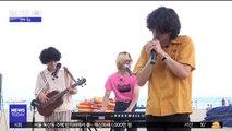 [투데이 연예톡톡] 밴드 잔나비, 논란 딛고 이달 콘서트