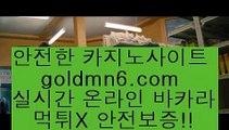골드$_$(((▧goldmn6。COM▧))) 크레이지슬롯-크레이지-슬롯게임-크레이지슬롯게임$_$골드