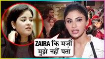 Mouni Roy REACTS On Zaira Wasim Qutting Bollywood
