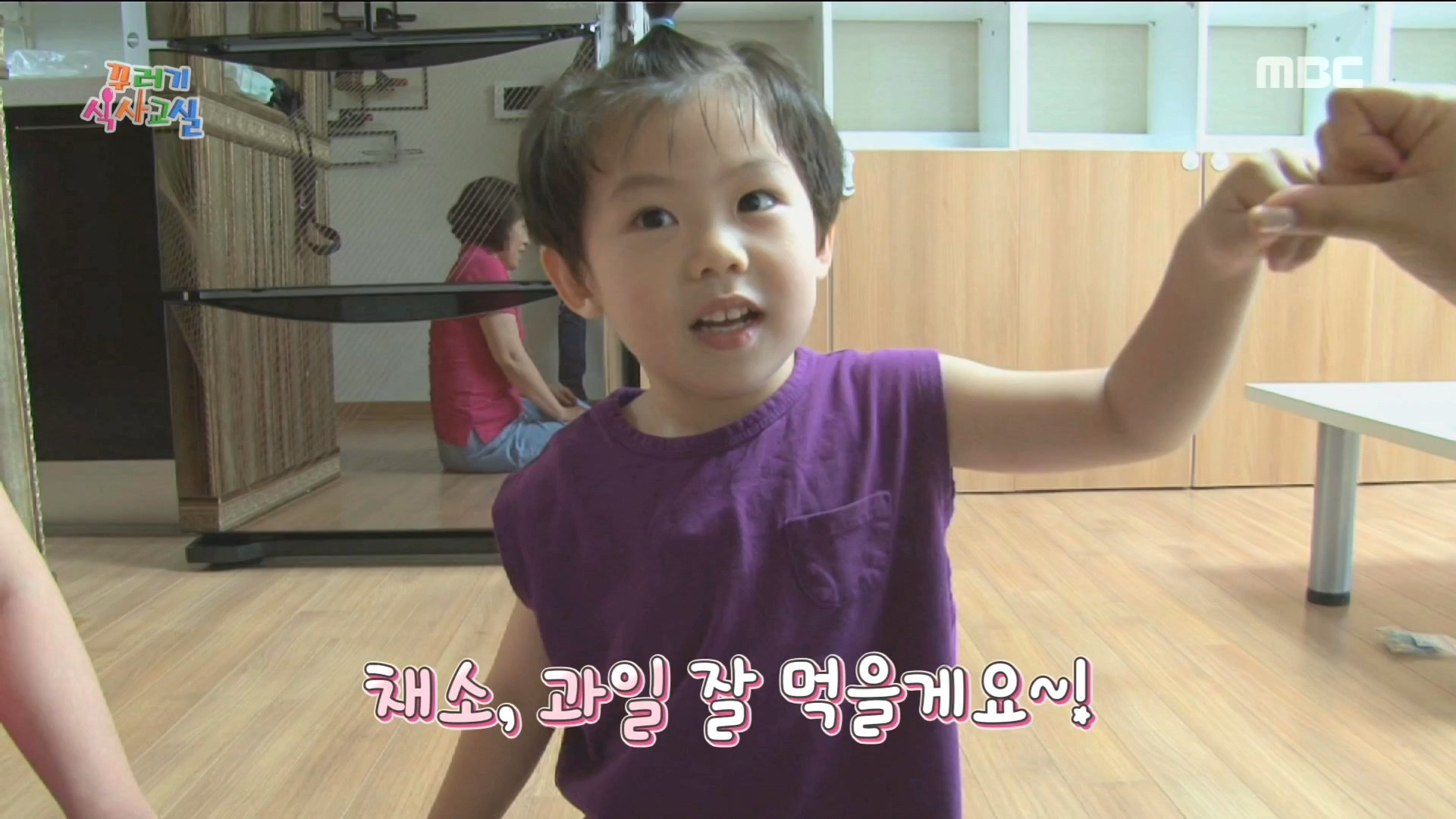 [KIDS] Education for kid who is addicted to salty food,꾸러기식사교실 20190704