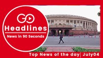 Top News Headlines of the Hour (04 July, 11:45 AM)