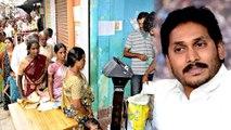 Vijayakanth Plan in Andhra: ஆந்திராவில் நடைமுறைக்கு வரும் விஜயகாந்த் திட்டங்கள்- வீடியோ