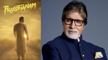 Amitabh Bachchan's Jhund to clash with Sanjay Dutt's Prasthanam on September | FilmiBeat