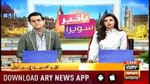 Bakhabar Savera with Shafaat Ali and Madiha Naqvi - 4th - July - 2019