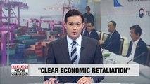 "Korea's finance chief calls Tokyo's export regulations ""clear economic retaliation"""