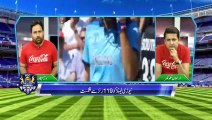 Cricket World Cup 2019 04 July 2019 Suchtv