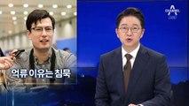 '북한 억류' 호주인 유학생 풀려났다…질문엔 말 아껴