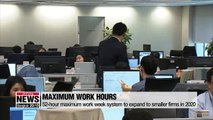 S. Korean goverment vows to better implement maximum work hours and minimum wage policy