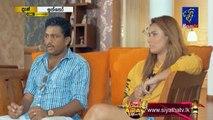 Iththo Sinhala Teledrama - Episode 04 - 04th July 2019