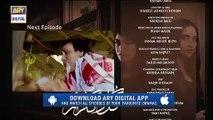 Gul-o-Gulzar  Epi 5  Teaser  ARY Digital Drama