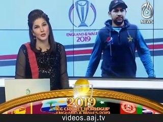 Capt Sarfaraz Ahmed talk about tomorrow match