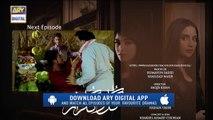 Gul-o-Gulzar Episode 5 Promo ARY Digital