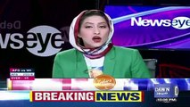 News Eye with Meher Abbasi  – 4th July 2019
