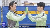 [투데이 연예톡톡] 노라조, 이달 컴백…이번엔 때밀이?