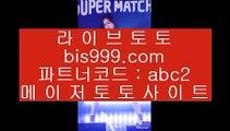 ✅룰렛사이트✅  BB  슈퍼토토- ( 【慇 twitter.com/jasjinju 蜘】 ) -슈퍼토토 실제토토사이트  BB  ✅룰렛사이트✅