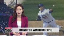 S. Korean star pitcher Ryu Hyun-jin makes final start for LA Dodgers before All-Star break