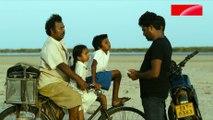Davena Vihangun (2016) - Part 01 | Sinhala Movie | English Subtitles | Burning Birds