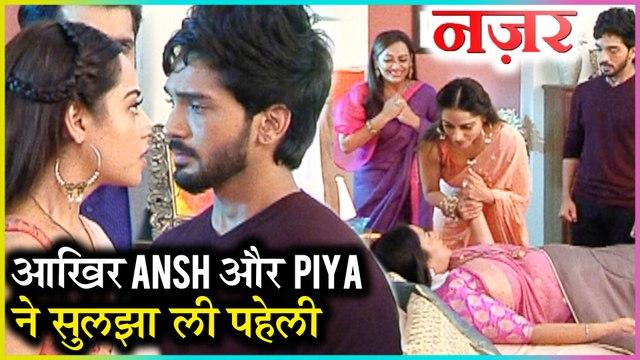 Piya And Ansh SAVES Vedashree's Life | Piya Comes Back | Nazar