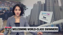 Athletes' village for Gwangju world aquatics championships opens