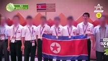 [예고] 전세계를 놀라게 한 북한 수학 천재! 이만갑 최초 출연!