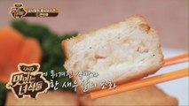 첫 끼니 아침 10시부터 중국집 가는 뚱4 클래스 ㄷㄷ [맛있는 녀석들 Tasty Guys] 228회