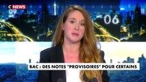 Le Carrefour de l'info (11h30) du 05/07/2019