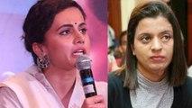 Kangana Ranaut की बहन Rangoli Chandel को Taapsee Pannu का करारा जवाब | FilmiBeat