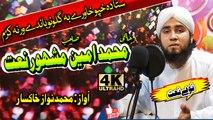 M.Nawaz Khasksar - Pashto new HD Nat - Sta Da Khpo Khawre - Haji Muhammad Amin Kalam