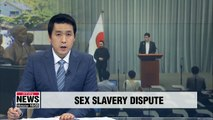 Japan rejects S. Korea's dissolution of foundation for sex slavery victims