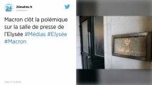Macron maintient la salle de presse dans l'Elysée