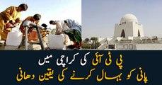 PTI assures restoration of water supply to Karachi