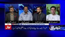 One person can do every bad deed, but he can't be drug smuggler: Usama Ghazi