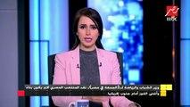 وزير الشباب والرياضة لـ الجمعة في مصر: نقد أداء المنتخب يجب أن يكون بناء وأتمنى الفوز أمام جنوب إفريقيا