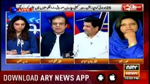Sawal Yeh Hai | Maria Memon | ARYNews | 5 July 2019