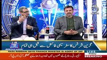 Behind The Wicket With Moin Khan – 5th July 2019