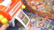 Machine a Stcikers Jeux et Jouets Enfant Super Fun - Madame Jouet