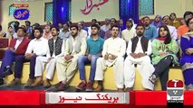 Khabarzar – 5th July 2019