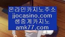 하이원바카라が와와게임✨인터넷포커✨잭팟✨체험머니카지노✨카지노사이트쿠폰✨카지노신규가입쿠폰✨카지노실시간라이브✨gcgc130.comが하이원바카라