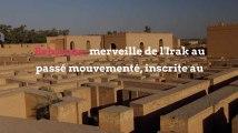 Babylone, merveille de l'Irak au passé mouvementé, inscrite au patrimoine mondial de l'Unesco