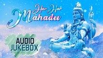 Har Har Mahadev | Audio Jukebox | Lord Shiva | Latest Devotional Song 2019 | Bhakti Ras