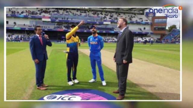 ICC Cricket World Cup 2019 || India Vs Sri Lanka || Sri Lanka Won The Toss, Choose To Bat !