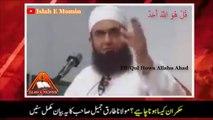 Maulana Tariq Jameel Sahab Very Special Bayan Before Election 2018 Must Listen !!!