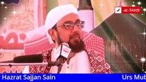 Speech by Sajjan Sain