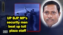 UP BJP MP's security men beat up toll plaza staff
