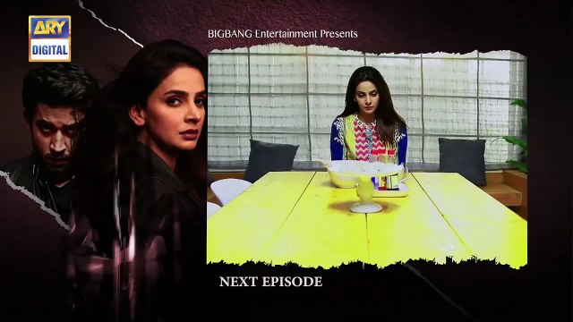 Cheekh Epi 26  Teaser  ARY Digital Drama